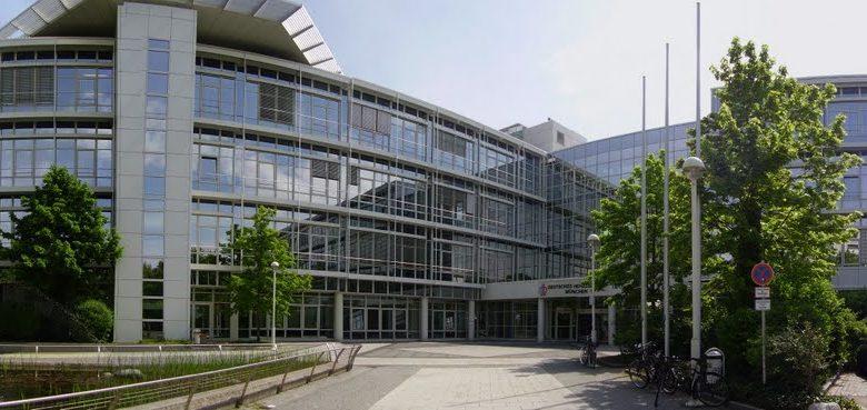 Немецкий кардиоцентр