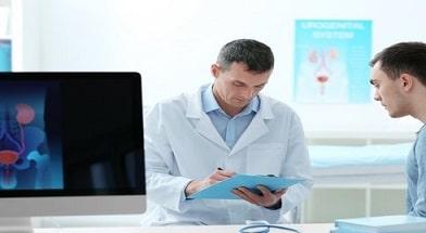 Урологическое обследование «Расширенное»