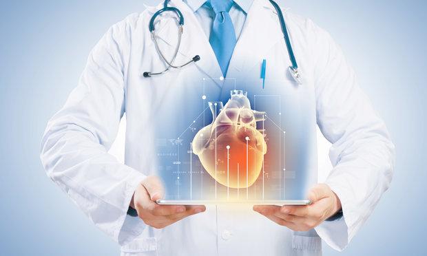 Лечение в Мюнхене заболеваний сердца, Центр сердца на Изаре
