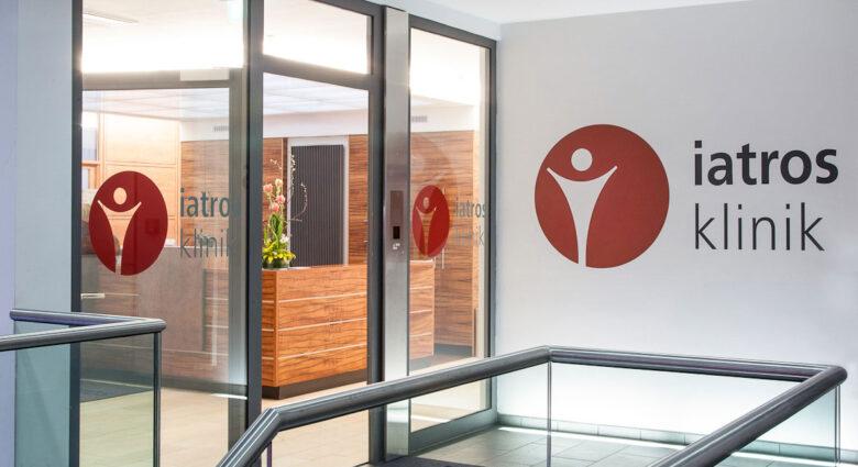 Мюнхенский центр эстетической и пластической хирургии